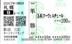 20080827_1