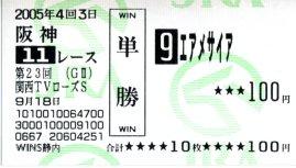 20080919_1