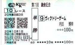20081001_2