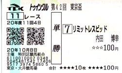 20081008_o1