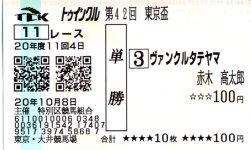 20081008_o2