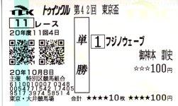 20081008_o3