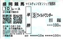 20081013_i1