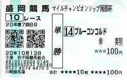 20081013_i2