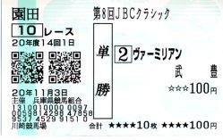 20081103_j1_2