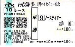 20081112_4