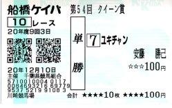 20081210_2