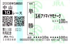 20090117_1