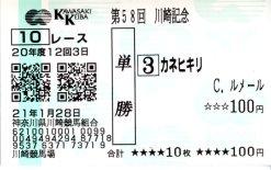 20090128_k1