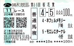 20090320_1