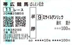 20090403_2