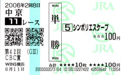 20090611_1