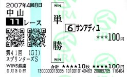 20090716_1
