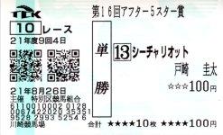 20090826_1