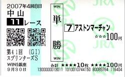 20091001_1