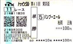 20090930_ooi1