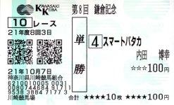 20091007_2