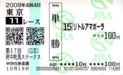 20091018_tokyo1