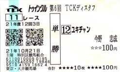 20091021_ooi1