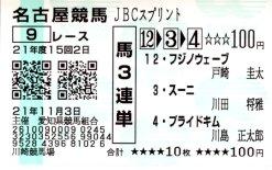 20091103_jbc1