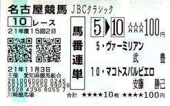 20091103_jbc2