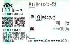 20091104_1