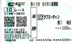 20091216_1