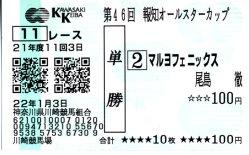 20100103_ka1