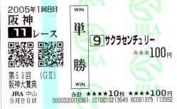 20100115_1