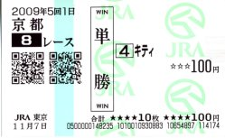 20100125_1