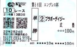 20100224_1
