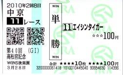 20100328_tyukyo1