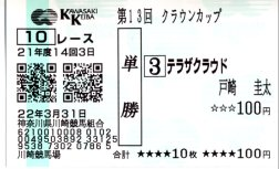 20100331_1