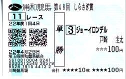 20100429_1