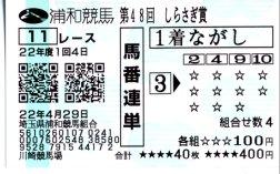 20100429_2
