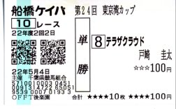 20100504_h1