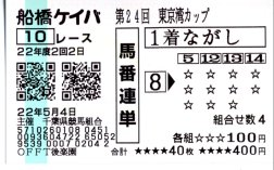 20100504_h2