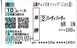 20100504_s1