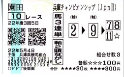 20100504_s2