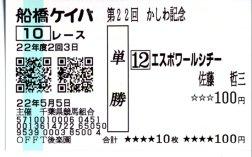 20100505_1