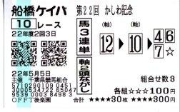 20100505_2