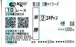 20100512_1