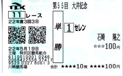 20100519_o1