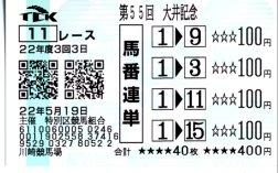 20100519_o2