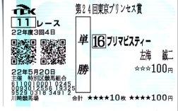20100520_o1