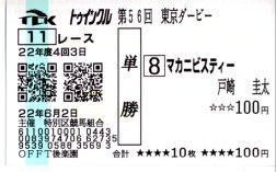 20100602_1