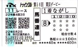 20100602_2