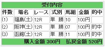 20100703_12r