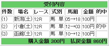 20100807_12r