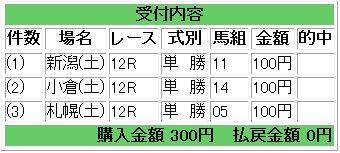 20100821_12r